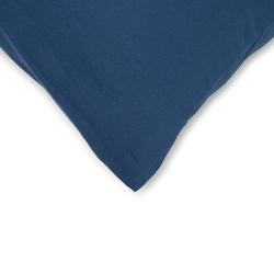 Açelya Penye 2'li Yastık Kılıfı (Lacivert) - 50x70 cm