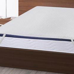 Kozzy Home Ortopedik Tek Kişilik Uyku Pedi - 100x200 cm