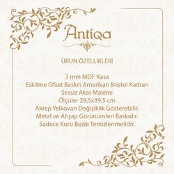 AntiQa ASC203 French Sytle Elips Duvar Saati - 29,5x39,5 cm