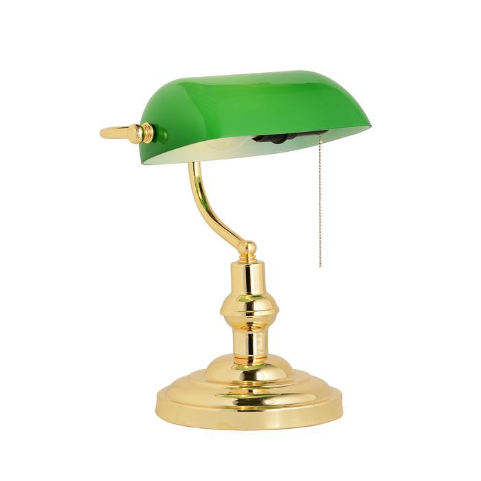 Safir Light Banker Masa Lambası - Yeşil