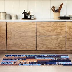 Giz Home Cooky Tener Apetito Mutfak Halısı - 50x125 cm