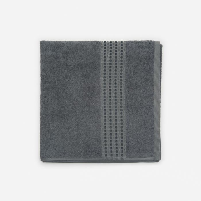 Maisonette Classy Banyo Havlusu (Antrasit) - 70x140 cm