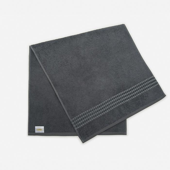 Maisonette Classy Yüz Havlusu (Antrasit) - 50x100 cm