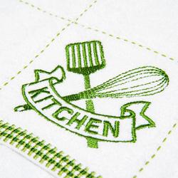 Neptün Olive 2'li Mutfak Havlusu - Yeşil