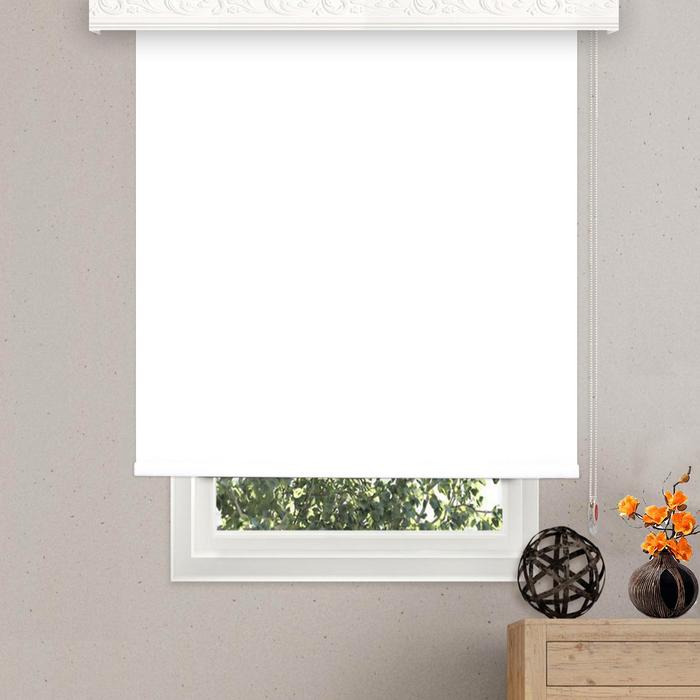 Brillant Modern Stor Perde (Beyaz) - 90x260 cm