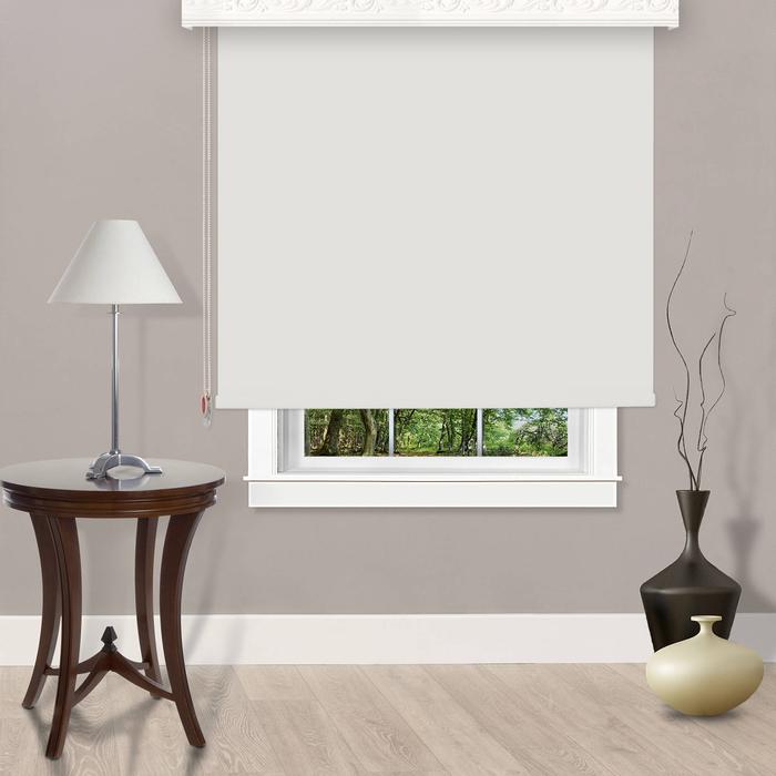 Brillant Modern Stor Perde (Ekru) - 120x260 cm