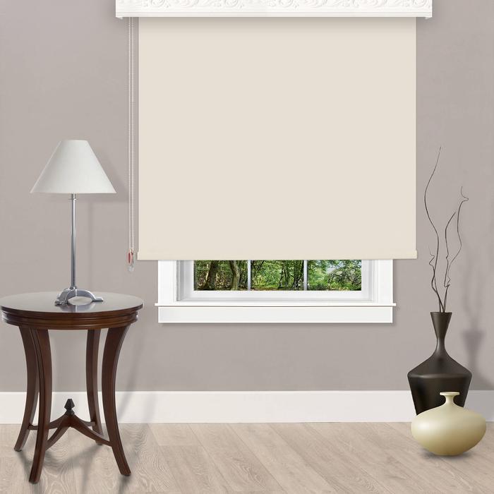Brillant Modern Stor Perde (Krem) - 140x260 cm