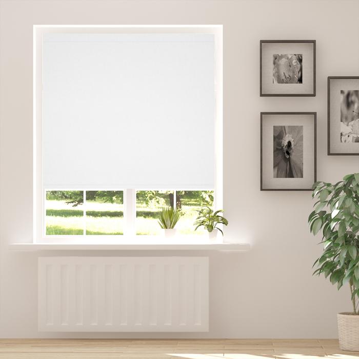 Resim  Taç Blackout Karartma Stor Perde 150x260 BP-100 Beyaz