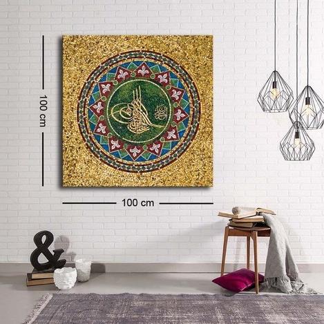 Resim  Özgül Grup C-039 Kanvas Tablo - 100x100 cm