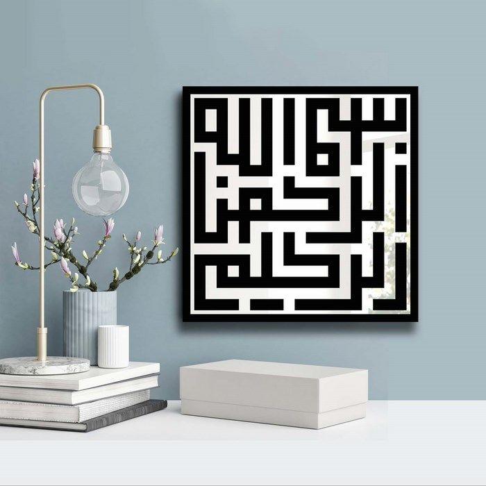 Resim  Özgül Grup 3030SA-019 Desenli Dekoratif Ayna