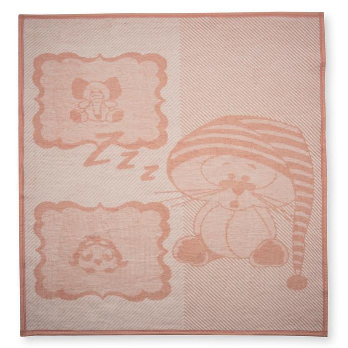 Resim  Softy 17905A Akrilik Bebek Battaniyesi (Pembe) - 100x120 cm