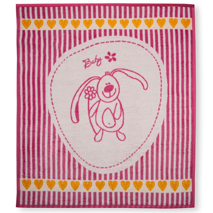 Softy 15909K Akrilik Bebek Battaniyesi (Pembe) - 100x120 cm