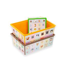 Qutu Trend Box Lookıng, Learnıng 5'li Kutu