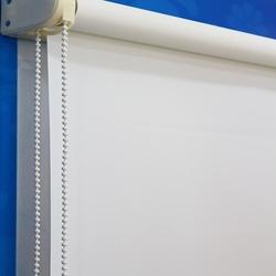 Brillant Stor Perde (Krem) - 220x200 cm