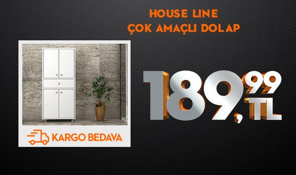 House Line 4 Kapaklı Tek Çekmeceli Çok Amaçlı Dolap 189,99 TL